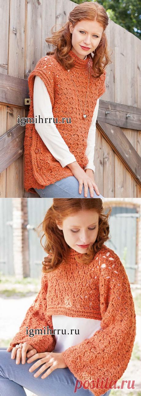 Оранжевый пуловер-трансформер, связанный единым полотном. Вязание крючком
