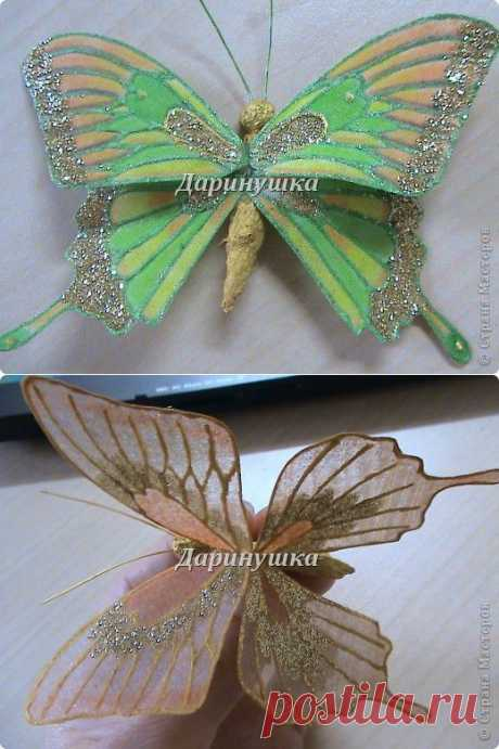 Волшебные бабочки | Самоделкино