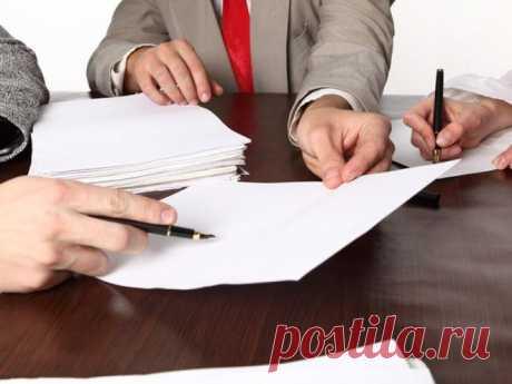 Какие документы ООО должно предоставлять своим участникам? | Консалтинговая группа Консалт - Сервис