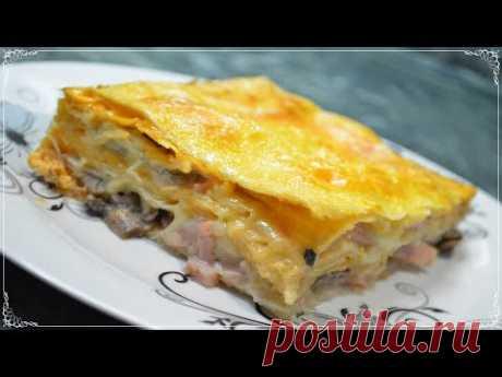 Пирог из лаваша с сыром, грибами и ветчиной! Простой, пошаговый рецепт в духовке [Семейные рецепты]
