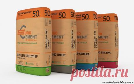 «ЕВРОЦЕМЕНТ груп» переходит на новую экологичную упаковку продукции - 3 Апреля 2018 - Прораб Днепропетровщины