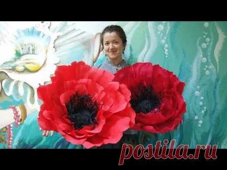 Ростовые цветы. Анемоны из гофрированной бумаги