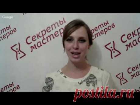 Наталья Косилка фоамиран