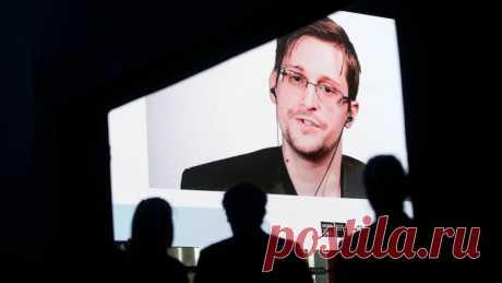 О чем рассказал и не рассказал в своих мемуарах Эдвард Сноуден - Новости Mail.ru