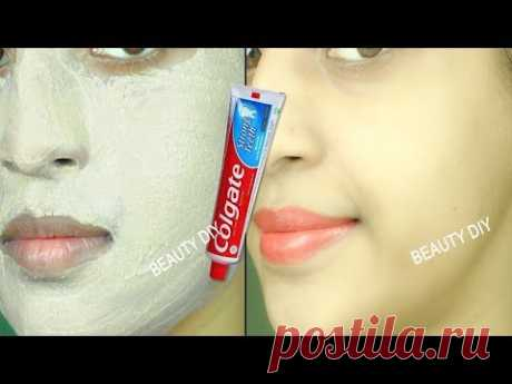 Apply Toothpaste on Your Skin & See Magical Result within 10 Minutes │ Permanent Skin Whitening Pack