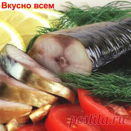 Скумбрия в бутылке, которая получается вкуснее копченой | Вкусно всем | Яндекс Дзен