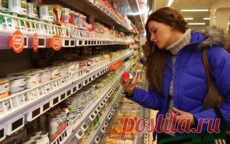 Хитрости и уловки используемые в супермаркетах Порой, приходя домой из супермаркета, мы удивляемся, какая неведомая сила заставила сделать нас ту или иную покупку. Никакой магнии здесь нет, это всего лишь действие правильного маркетингового хода, …