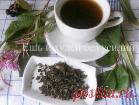 Ферментированный чай из листьев садовых и диких растений в домашних условиях Ферментированный чай можно делать самим не только из иван-чая, но и из листьев садовых и диких растений. Вкус получается необыкновенно разнообразным и интересным! Это достаточно простой процесс и освоить его не сложно. Попробуйте хотя бы раз и больше вы не будете покупать чай в магазине.
