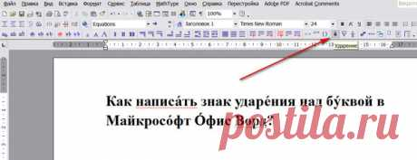 message of Goodwine: Computer educational program. Useful buttons on the keyboard. (23:49 18-10-2016) [3006307\/401066197] - the Mail.Ru Mail