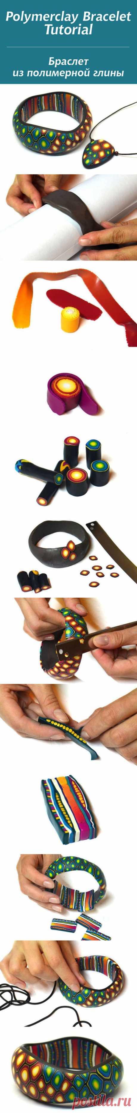 (11) FREE POLYMER CLAY TUTORIAL: Делаем красочный браслет из полимерной глины #polymerclay | Play with Clay