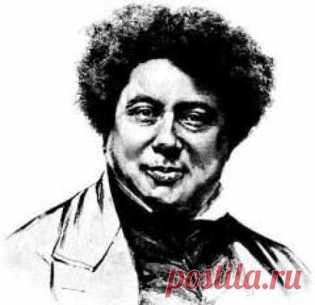 Сегодня 05 декабря в 1870 году умер(ла) Александр Дюма (отец)