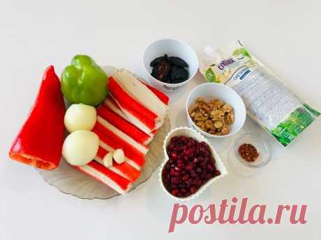 Легкий, бюджетный, но уникально вкусный праздничный салат к Старому Новому году | Грузинская Кухня от Софии | Яндекс Дзен