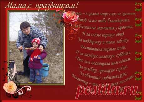 Наталья Смоленко