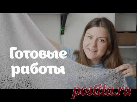 Anna Paul | Готовые работы | Весна 2019