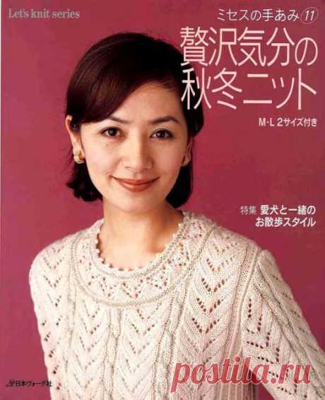 Узоры из книги японского автора  Часть 8