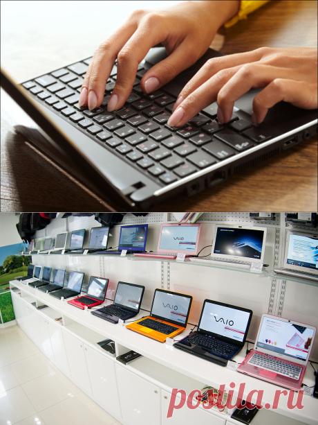 Что и как проверить в новом ноутбуке при покупке