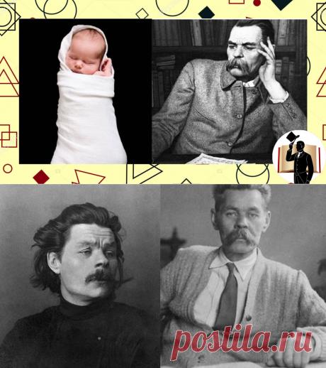 """Максим Горький. Не все знают, насколько широкая душа была у писателя, и сколько детей он """"усыновил"""", чтобы прокормить..."""