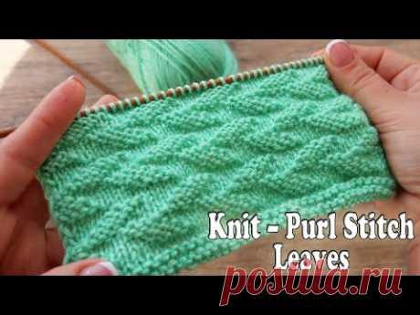 Узор «Листики» из лицевых и изнаночных спицами 🌿 Knit – Purl Stitch «Leaves»