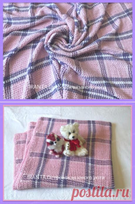 Плед/покрывало на основе филейной сетки с имитацией шотландки. Подробное описание.