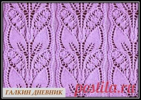 """Ажурный узор """"Ландыши"""" (1) Красивый узор спицами - Ландыши с описанием вязания и схемой узора для начинающих."""