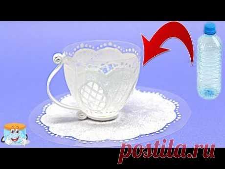 Как Превратить Пластиковую Бутылку в Красивую Чашку - Сделай Сам Поделки Самоделки