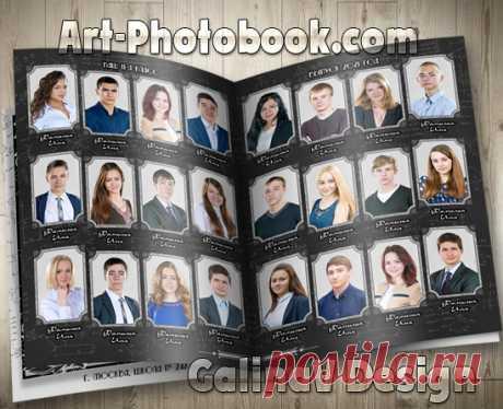 Фотопланшет Школьные зарисовки » Детские PSD фотошаблоны, выпускные фотокниги, школьные фотоальбомы, фотокниги для детского сада, psd шаблоны для фотокниг, детские коллажи, GalinaV коллажи, школьные psd коллажи, фотокнига макет купить, календари