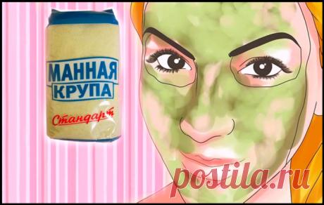 Рецепты домашних масок убирающих брыли и морщинки - эффект длится долго, главное проделать весь курс.