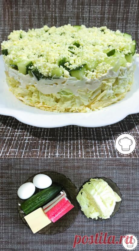 Я в восторге от этого очень вкусного и нежного салата! Приготовлю на Новый 2020 год! | Рецепты вкусных салатов | Яндекс Дзен