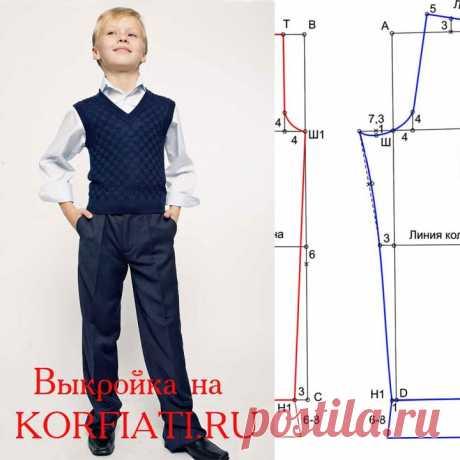 Выкройка-основа брюк для мальчика от А.Корфиати