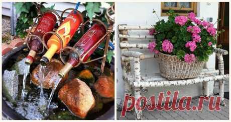 Украшаем сад из подручных материалов: 14 классных фото идей ...