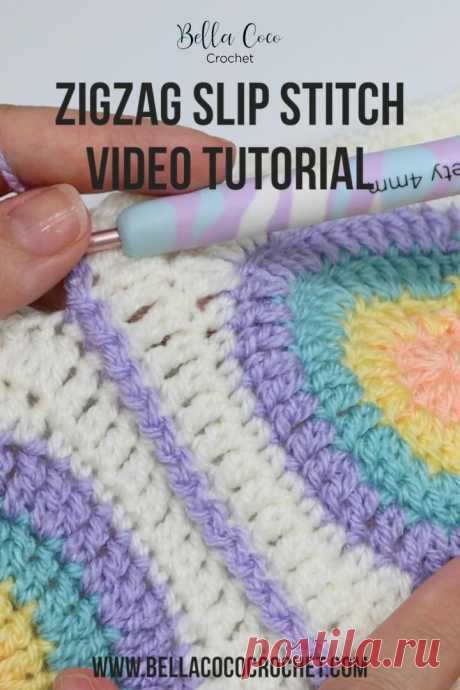 Learn to crochet the zigzag slip stitch join with this easy to follow video tutorial. This FREE tutorial is avaiable in left and right handed versions.