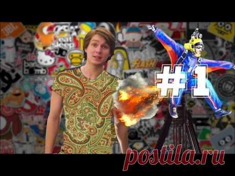 15 КЛАССНЫХ ТРЮКОВ ИЗ КНИГИ РЕКОРДОВ ГИННЕСА - YouTube