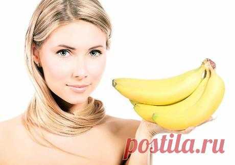 Чем полезны для женского здоровья бананы? | Чёрт побери Врачи рекомендуют чаще употреблять бананы женщинам, поскольку для них этот фрукт может принести немалую пользу, передает Хроника.инфо со ссылкой на healthystyle.info. Чистка организма на клеточном уровне. Говоря о бананах, необходимо отметить их уникальную способность очищать организм от токсинов и шлаков. Подобный эффект обеспечивается содержанием в них нежной клетчатки, которой очень богата мякоть. Если женщина буде...