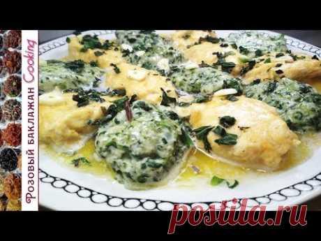 Разноцветные Кнели из тыквы и шпината. Овощной гарнир, клецки для супа и закуска. - YouTube