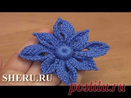 Мастер-класс вязания цветка для ирландского кружева Урок 38