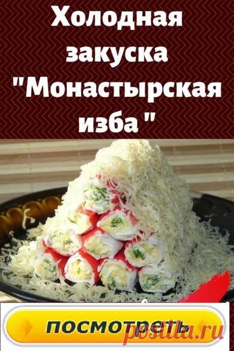 #food #еда #вкуснаяеда #рецепты #вкуснятина #готовить #готовим #быстрыерецепты #рецептыбыстро #быстроготовим #рецептыдома #мясо #мясорецепт #рыбарецепт #пища #какприготовить #быстраяеда #едафото #вкусныйрецепт #фоторецепт #блюдорецепт #вкусныйфото #вкусныйрецептфото #простойрецептфото #домашнийрецепт