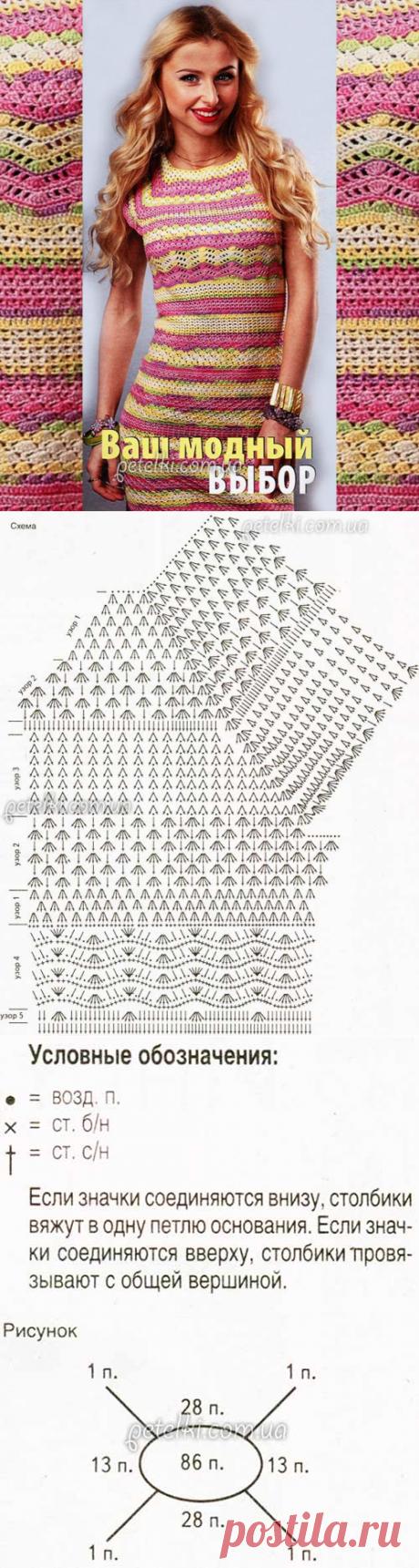 Melange dress hook. Description, schemes of knitting