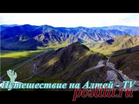Перевал Чике-Таман на Алтае. Лето - 2017. Часть - 11. - YouTube