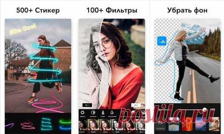 Как обрабатывать фото на Android.