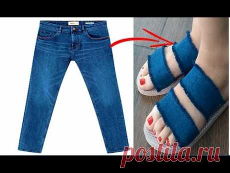 RECICLAR JEANS Y TRANSFORMAR ROPA VIEJA - DIY: REUSE/ RECYCLE OLD JEANS - TRANSFORM YOUR CLOTHES