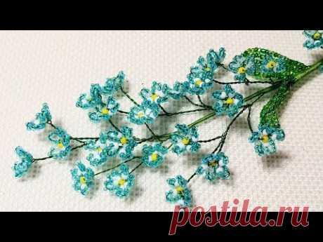 Незабудки из бисера МК от Koshka2015 - цветы из бисера, бисероплетение, МК  Forget me not flowers
