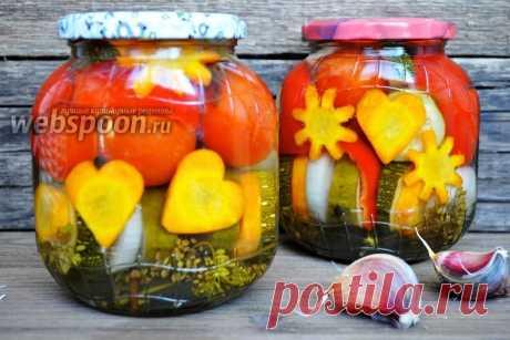 Овощное ассорти на зиму рецепт с фото на Webspoon.ru
