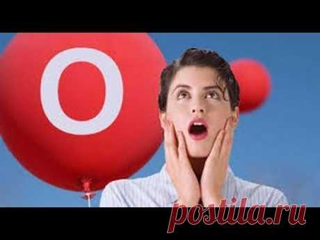 """إذا كانت فصيلة دمك """"O"""".. فانت مميز والسبب - YouTube"""