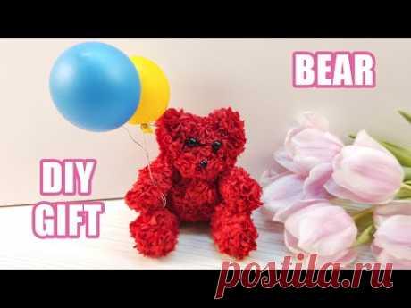 Объемный Мишка Тедди своими руками | Amazing Teddy Bear Making with Paper | DIY Gift Ideas - YouTube
