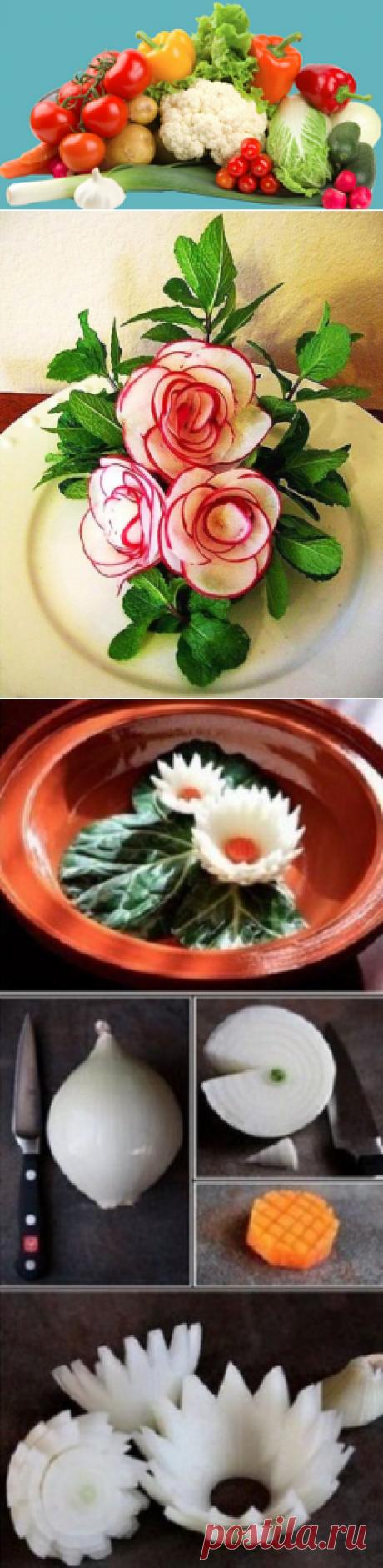 Цветы из овощей для украшения блюд