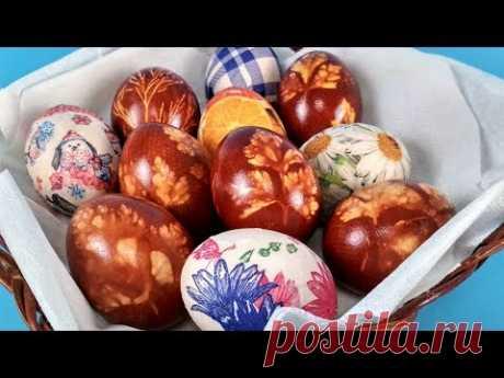 2 Самых Простых Способа Покрасить Яйца на Пасху, БЕЗ ХИМИИ