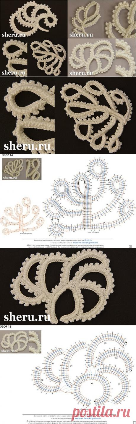 Схемы узоров для кружевных техник вязания крючком | Студия Елены Ругаль Вязание | Яндекс Дзен
