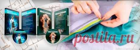 Школа шитья ARMALINI / Авторский блог с мастер-классами по шитью Лины Фроловой