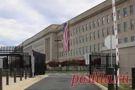 Pentagon-Erkenntnisse zu Ufos werden offengelegt | WEB.DE