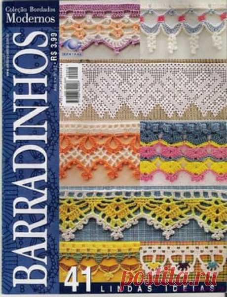 Кайма крючком Bordados Modernos Barradinhos 02 | ✺❁журналы на КЛУБОК-чудо ❣ ❂ ►►➤Более ♛ 8 000❣♛ журналов по вязанию Онлайн✔✔❣❣❣ 70 000 узоров►►Заходите❣❣ %
